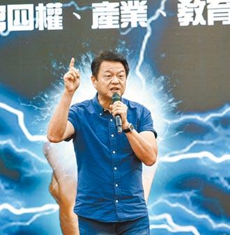 李貴敏:若中天遭撤照訴國賠 NCC恐遭求償