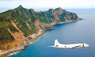 美日防長確認 釣島適用安保條約