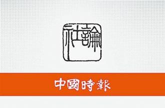 社論/蓬佩奧 愛台灣還是害台灣