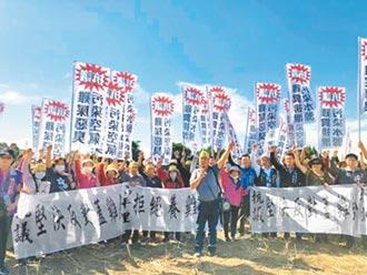 養雞場在隔壁 龍潭上百居民抗議