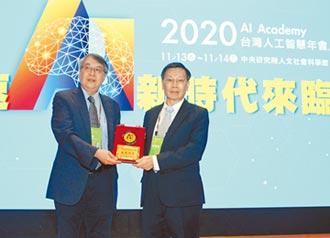 推動AI教育 中亞聯大分享成果