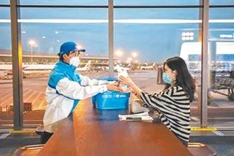 大興機場新服務 外賣直送登機口