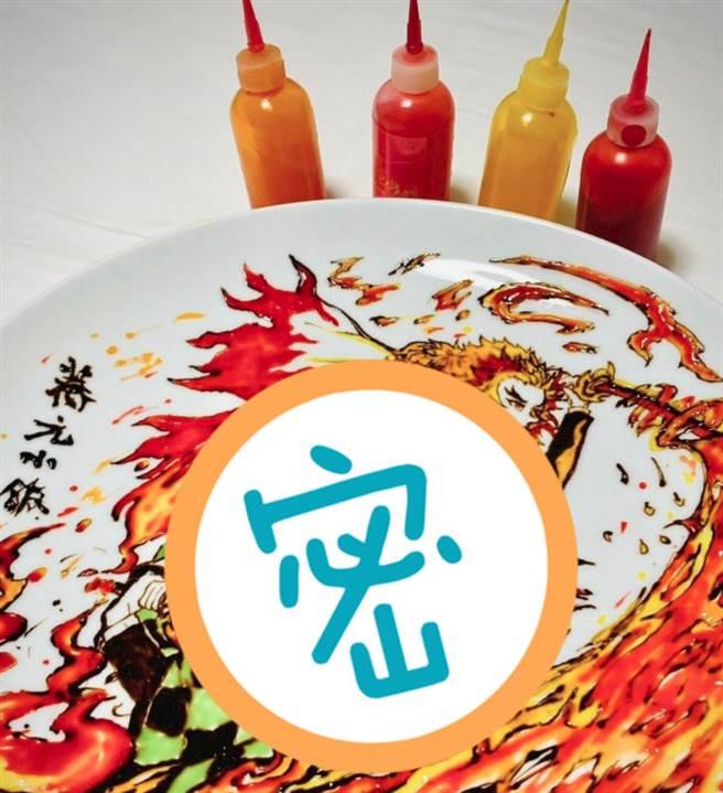 餐盤上畫出「鬼滅之刃」神作 網驚:被廚房耽誤的畫家