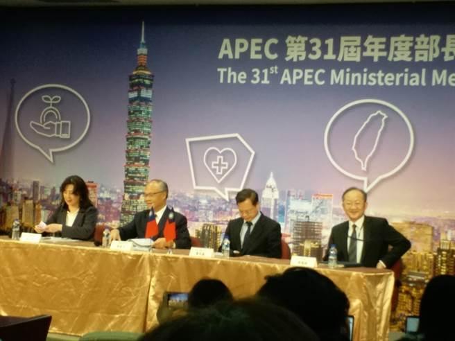 國發會舉行APEC雙部長會議前記者會(張理國攝)