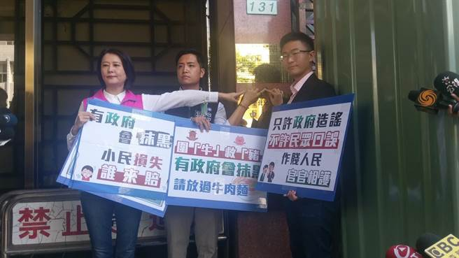 台北市議員王鴻薇(左)、侯漢廷(右)與台中市議員羅廷瑋(中)16日到北檢告發丁怡銘違反食安法。(陳志賢攝)