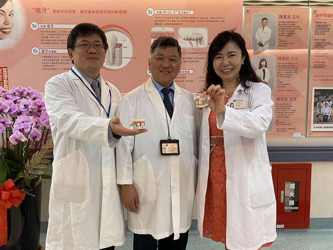 台中榮總口腔醫學部主任陳惠鈴(右一)表示,「All-on-4全口速定固定假牙」,技術門檻較一般植牙高,須有贗復科、口腔外科、牙周病科等三科資深專科醫師及具數位CAD-CAM製作能力之牙技師團隊才能成軍。(馮惠宜攝)
