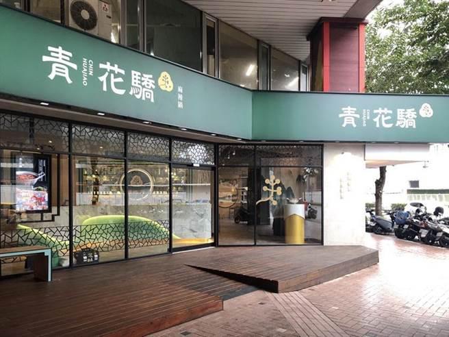 (王品青花驕將於11月19日正式插旗東區商圈,於光復南路開出第5家門店。圖/王品集團提供)