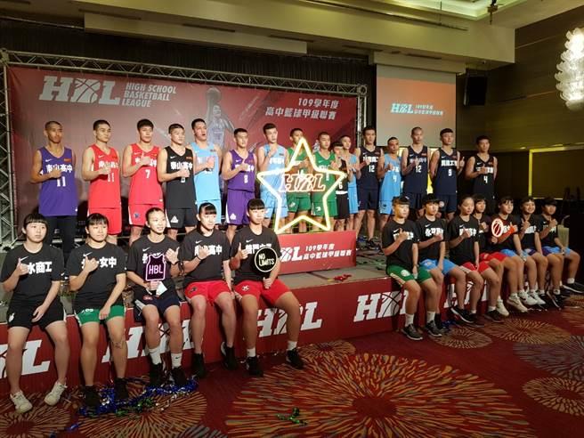 109學年HBL高中籃球聯賽男子組預賽本周四登場,今年晉級到預賽的參賽隊伍齊聚一堂宣示必勝決心。(陳筱琳攝)