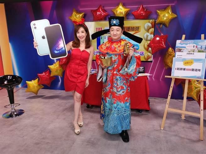(1111人力銀行宣布舉辦周年慶活動,只要更新履歷就有機會抽到最新iPhone 12手機。圖/業者提供)