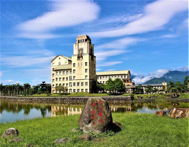 東華大學不服台北高等行政法院裁定,晚間7點半發出聲明,強調將依法據理抗告,誠盼許能繳納違規處理費,完成離校手續。(東華大學提供/羅亦晽花蓮傳真)