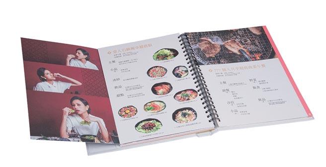 海報型錄類第一名發酵精品菜單。圖╱工業局提供