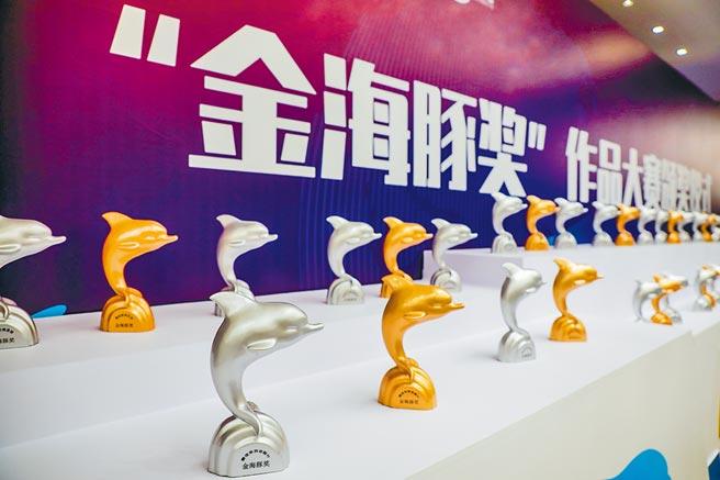 金海豚獎頒獎儀式。