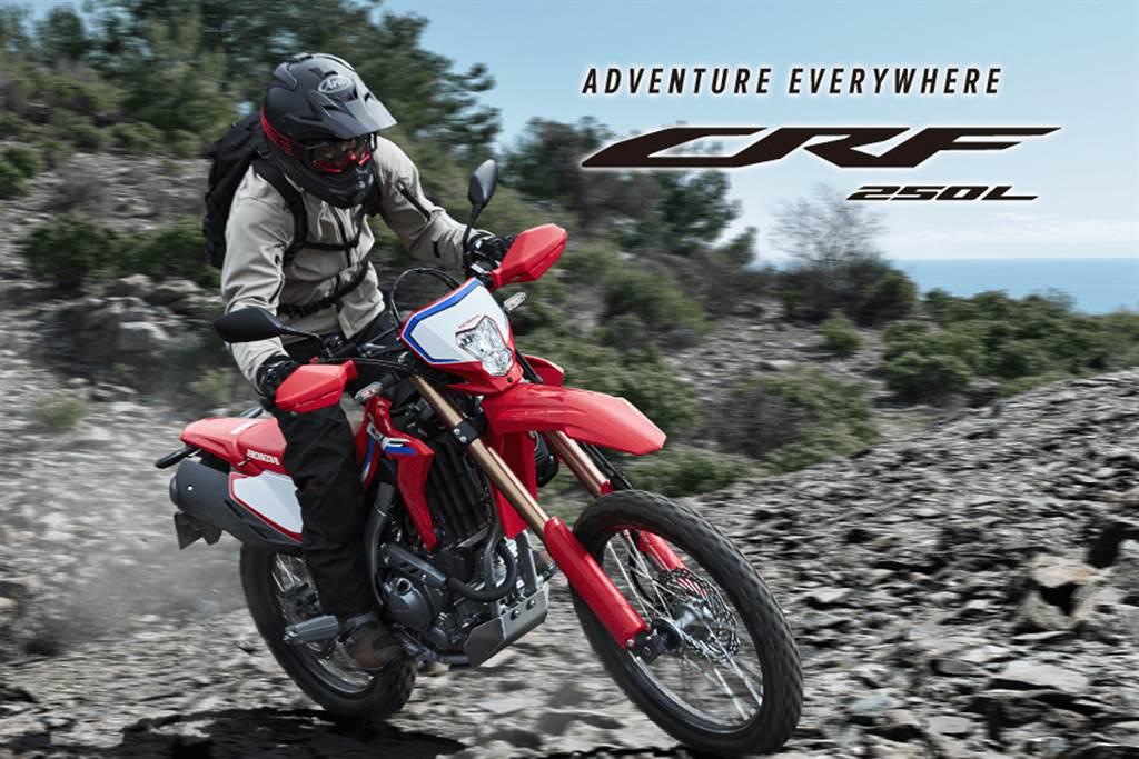 輕鬆克服台灣越野級路面品質 Honda CRF300L、CRF300 RALLY導入確定