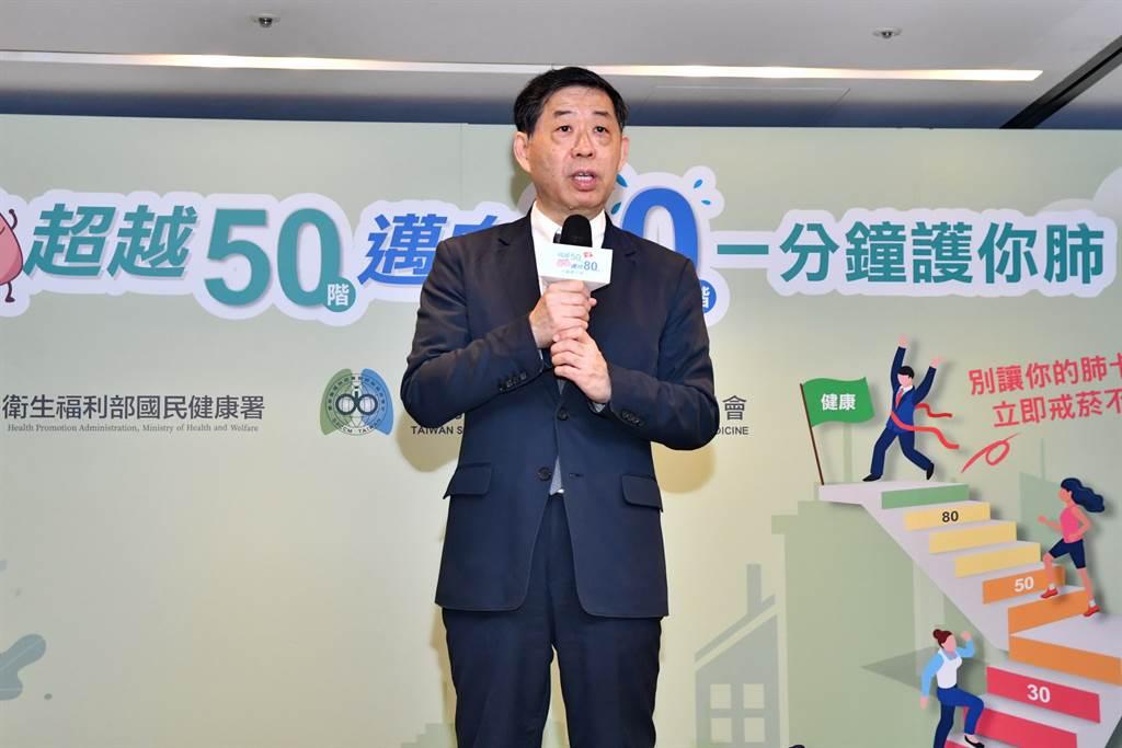 林孟志理事長表示,全台有超過40萬人已罹患中重度肺阻塞卻尚未就醫治療,為提升肺阻塞的早篩率,積極推動民眾一分鐘登階自我檢測肺功能。(圖/賴麗如)