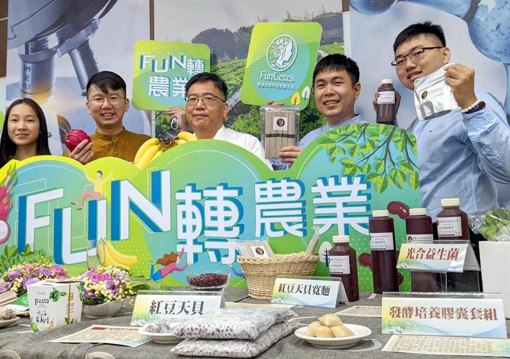 屏東科技大學生物科技系教授陳又嘉(中)團隊,研發「光合益生菌培養包」,讓農民簡單又便宜的方法培養光合菌,長出的作物更優質。(潘建志攝)