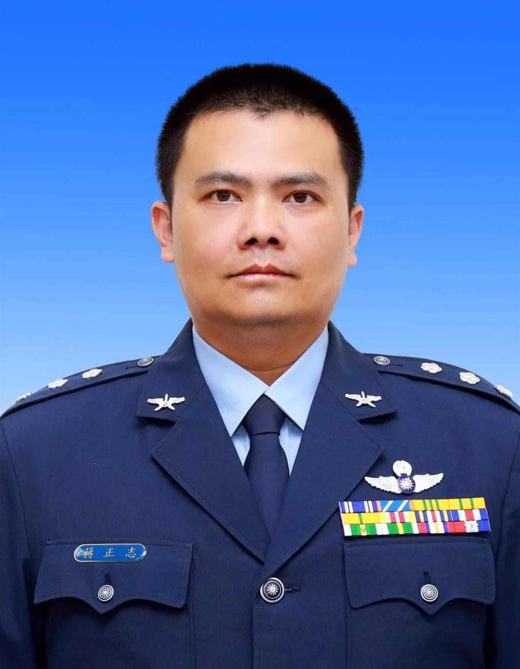 F-16失聯戰機上校飛行官蔣正志,今年45歲,嘉義水上人,已婚無子女(圖/國防部提供)