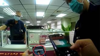 冒用韩星金材昱照片诈骗 员警成功拦阻熟女匯款