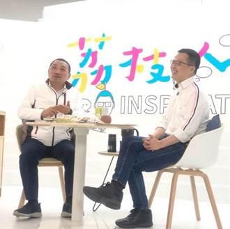羅智強進軍podcast  侯友宜首集大爆料:曾被槍抵頭