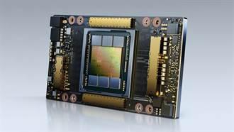NVIDIA重拳連發 推全球最強GPU A100加持AI運算