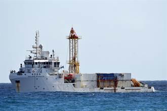 奧黛麗絲號抵達墜海點 打撈戰機