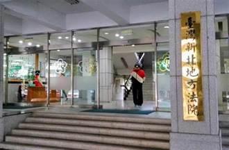 司法黃牛印製名片詐財 假律師遭聲押