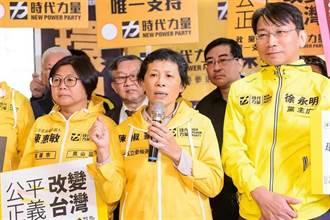 時力新任黨主席陳椒華 今公布新任正副黨祕書長