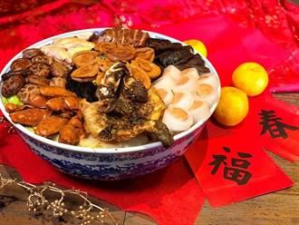 君品酒店新春年菜外帶開賣 「富貴大盆菜」頂級食材堆疊出高檔味