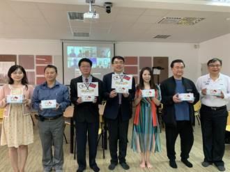南一中募万片口罩 视讯捐助日本6所高校