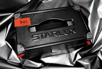 星宇箱#STARBOX2.0重返地球 但已被預購一空