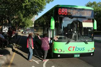 市民限定 中市雙十公車優惠新制明年上路