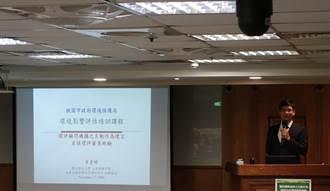 桃市環保局舉辦公務人力培訓中心 報名人數踴躍