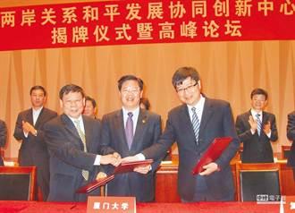 林尚立新任中央政策研究室副主任 與王滬寧同出自復旦國際政治系