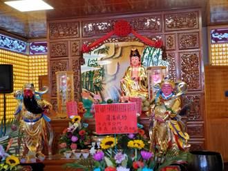 斗六最老觀音廟之一永福寺 千佛殿浴火重生開放