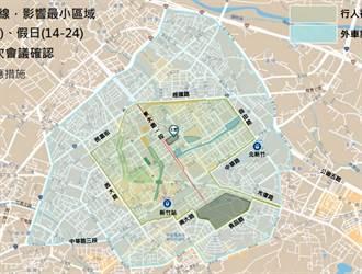 台灣燈會明年2月竹市登場 國民黨團憂展區交通管制