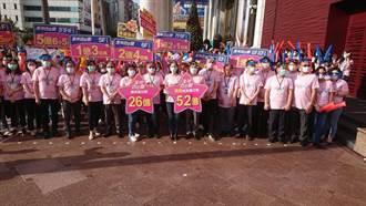 漢神百貨週年慶將於下週壓軸登場 17日舉行員工造勢大會