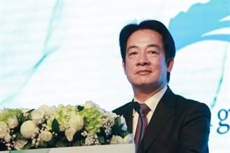 賴清德:企盼對岸正視臺灣聲音 促成有意義的對話