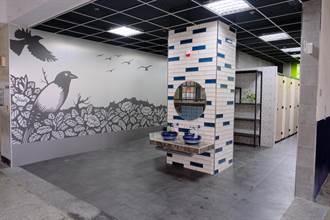 武林國小老舊廁所大改造 增教師設計版畫煥然一新