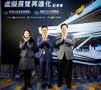 貿協虛擬展覽再進化! 台灣經貿網發表「帶著走的虛擬攤位」