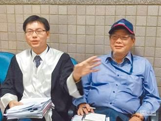 慶富造巡防艇詐兆豐銀1億4千多萬 18日開庭