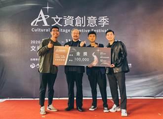 紀錄台灣傳統工藝 亞大獲文資創意季金獎