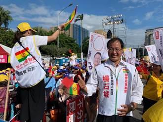 連4屆當選 基隆議員楊石城胰臟癌逝世