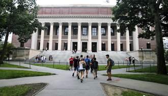 常春藤名校走後門可進  富商賄賂4500萬元讓兒子進哈佛