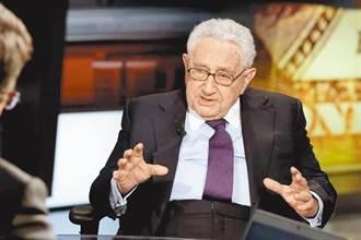 97歲季辛吉預測:中美恐面臨「世界大戰」災難