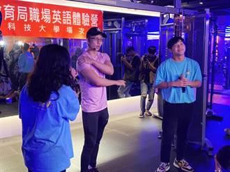 孫安佐入大學首現身 「暴力上桿」讓學生驚呼:真是帥到沒朋友!