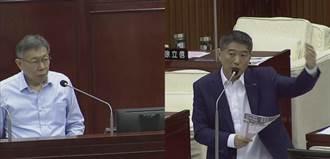 陳炳甫轟柯市府給假資料 狂嗆「丟不丟臉」