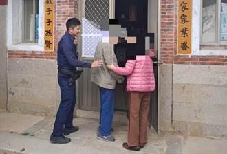 金门9旬老人走失  警方协寻平安回家