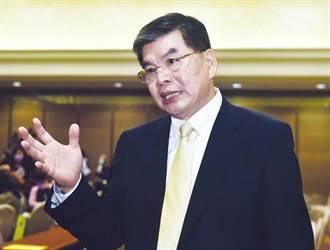 2020国泰永续高峰论坛 12月10日隆重登场