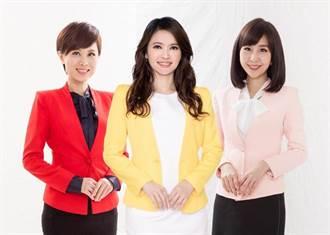 人美心善 王淑麗、徐湘華、張佳如主播聯手為遲緩兒募款