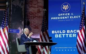 拜登將公布白宮團隊   威脅川普「不認輸美國就會死更多人」