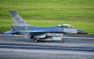 F-16花蓮失事 戰機狀況曝光:飛行總時間2861小時